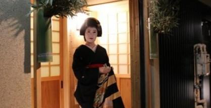 JapanExpo_Geisha