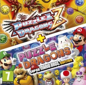 PuzzleDragonPlusSMBed_Cover